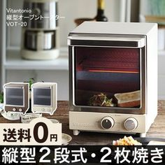 オーブントースター トースター 縦型[ Vitantonio 2段 オーブントースター VOT20 ] Cooking Tools, Toaster, Oven, Kitchen Appliances, Products, Diy Kitchen Appliances, Diy Kitchen Appliances, Kitchen Gadgets, Home Appliances
