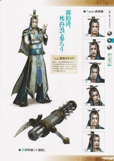 A collection of all things Dynasty Warriors. Characters → Bao Sanniang Cai Wenji Cao Cao Cao Pi Cao...
