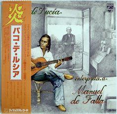 PACO DE LUCIA / MANUEL DE FALLA / FLAMENCO / SPAIN / PHONOGRAM JAPAN OBI