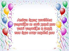 Happy Birthday Wishes - If you are looking happy birthday wishes, happy birthday images, happy birthday quotes, happy birthday cards, happy birthday greeting or any other things the this post can your help Happy Birthday Wishes Quotes, Happy Birthday Images, Happy Birthday Greetings, May Birthday, Birthday Month, Wish Quotes, Best Friend Quotes, Picture Quotes, Are You Happy