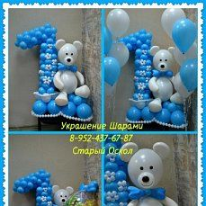 Balloon Centerpieces, Balloon Decorations, Birthday Decorations, First Birthday Balloons, Boy Birthday, Kid Check, Number Balloons, Letters And Numbers, Baby Decor