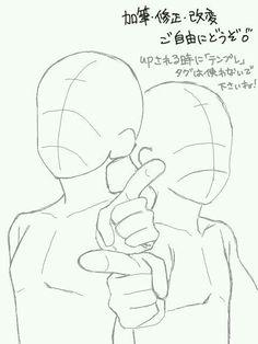 bases de dibujo :v - 3-★ - Wattpad