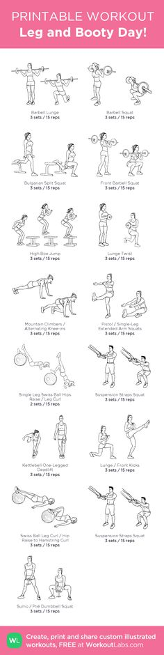 Leg and Booty Day! – my custom workout created at WorkoutLabs.com • Click through to download as printable PDF! #customworkout