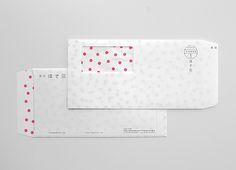 Kishu Hosokawa stationery designed by Nosigner.