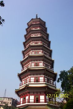 Tower in China, either Nanjing or Guangzhou. As you walk up, each floor gets smaller and smaller. Thanks!
