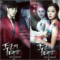 teaser poster for SBS drama Master's Sun