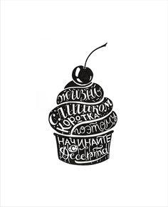 Фото от 2016-03-26 11:17:43 | Школа рисования для взрослых Вероники Калачёвой — Kalachevaschool | Обучение вживую в Москве и онлайн по всему миру