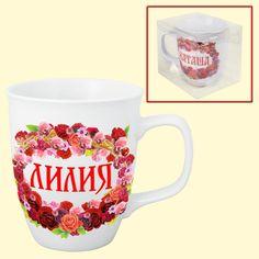 SHOP-PARADISE.COM:  Tasse Lilia 3,35 €