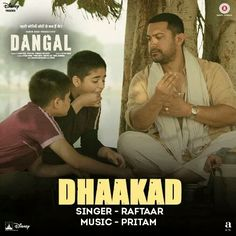 106 Best Dangal Movie Images Dangal Movie Full Movies Download