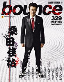 bounce 329号 - 桑田佳祐