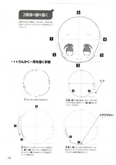 Manga Drawing Tutorials, Drawing Techniques, Drawing Tips, Chibi Tutorial, Manga Tutorial, Body Reference Drawing, Drawing Body Poses, Digital Painting Tutorials, Digital Art Tutorial