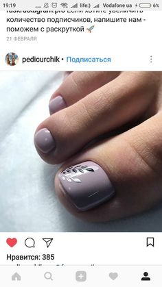 Nails Hair care tips and more. Pretty Toe Nails, Cute Toe Nails, Diy Nails, Pedicure Designs, Pedicure Nail Art, Toe Nail Designs For Fall, Pedicure Ideas, Toe Nail Color, Toe Nail Art
