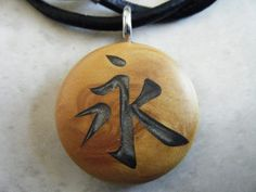 ETERNITY Japanese kanji symbol  hand carved gold by RiInnovations, $17.00