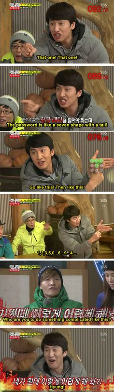 """The little """"hyung!"""" bounce at the end is adorable as Kwang Soo tries to get Jong Kook to focus when he's distracted by his need to scold.haha"""