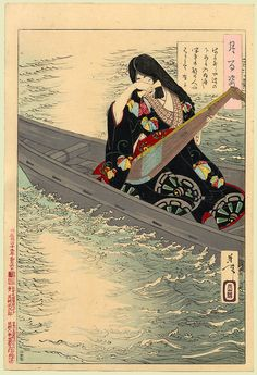 Artist: Yoshitoshi (100 Phases) Date: 1886ArikoA young woman sits in a small boat on Lake Biwa, weeping. Her right hand, wiping tears from her eyes, holds a plectrum with which she has been strumming the strings of her lute. She is richly dressed and her hair is loose in the courtly Heian manner Series: 100 Phases of the Moon