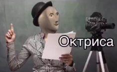 New Memes, Memes Humor, Funny Memes, Jokes, Hello Memes, Happy Memes, Russian Memes, Creepypasta Characters, Meme Pictures
