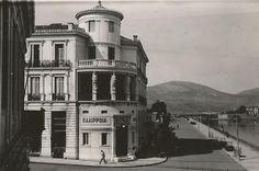 παλια Χαλκιδα Pisa, Greece, Tower, Building, Travel, Photos, Vintage, Greece Country, Viajes