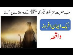 89 Best Islam images in 2018 | Islam, Tube, Health tips