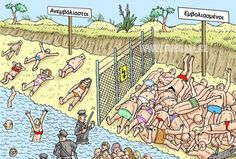 Sunny Beach, Lol, Conspiracy Theories, Beach Resorts, Bulgaria, Books Online, Funny Pictures, Comics, Instagram