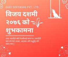 #EasySoftware सबै नेपालीहरुको घरघरमा आएको चाड दशैंको अवसरमा सबै बन्धुबान्धव अनि इष्टमित्रमा हार्दिक शुभकामना ! माता भवानीले सबै नेपालीलाई सम्पन्न्ता, यशकीर्ति मात्र नभै धैर्य, लज्जा , सदाचार अनि सद्बुद्धि पनि प्रदान गरुन् । Happy Dashain 2076 Software, Happy, Movies, Movie Posters, Films, Film Poster, Ser Feliz, Cinema, Movie