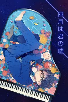 shigatsu wa kimi no uso, anime, and your lie in april image Manga Anime, Fanarts Anime, Anime Characters, Hikaru Nara, Otaku, Miyazono Kaori, Dramas, Morning Cartoon, Your Lie In April