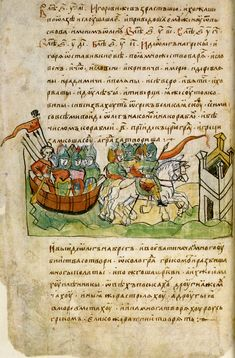 Tale of Bygone Years, the work of a monk named Nestor (c. 1056 – c. 1114). The work is considered to be a fundamental source in the interpretation of the history of the Eastern Slavs