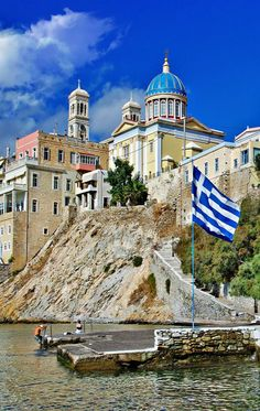 Syros Greece: Compare Syros to other Greek Islands Santorini, Beautiful Islands, Beautiful Places, Beautiful Scenery, Syros Greece, Athens Greece, Places In Greece, Greek Isles, Greece Islands