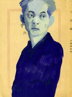 Portrait of novelist of Japan, Yasunari Kawabata by Hiroyuki Izutsu
