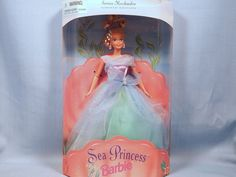 SEA PRINCESS BARBIE - 1996 SERVICE MERCHANDISE LIMITED EDITION -  #15531 #Mattel