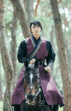 Wang so of Moon lovers