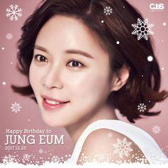 So pretty! Kim Jong Min, Hwang Jung Eum, Kpop Girls, Girl Group, Beautiful Women, Pretty, Beauty Women, Fine Women