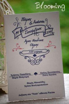 μοντερνα προσκλητηρια γαμου φθηνα