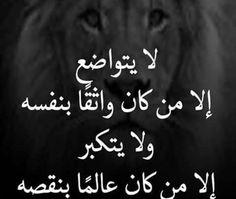 اجمل خاطرة عن الحياة والناس 20 خاطرة معبرة Arabic Calligraphy Calligraphy