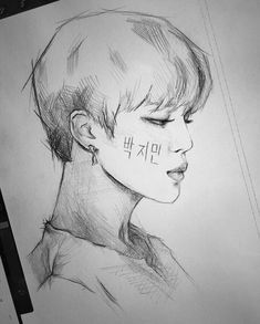 Jungkook Fanart, Kpop Fanart, Girl Drawing Sketches, Manga Drawing, Art Du Croquis, Kpop Drawings, Korean Art, Anime Sketch, Animes Wallpapers