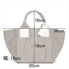 A mini tote that contains essentials such as a long wallet and a pouch.- 長財布やポーチなど必需品が収まるミニトート。。BEAU DESSIN… A mini tote that contains essentials such as a long wallet and a pouch. BEAU DESSIN S.