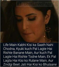 87 Best Love Is Waste Of Time Images Heart Touching Shayari