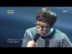 [HIT] 불후의 명곡2, 양희은(Yang Hee Eun) 편-스윗소로우(Sweet Sorrow) - 사랑 그 쓸쓸함에 대하여.2...