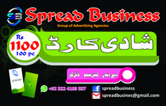 Shadi card printing Visiting Card Printing, Shadi Card, Advertising Agency, Cards, Prints, Maps, Playing Cards