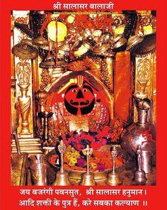 Jai Bolo Pavanputra Salasar Balaji ki! ...read complete story on - http://shriradhemaa.blogspot.in/2014/08/jai-bolo-pavanputra-salasar-balaji-ki.html - Shri Radhe Maa   #salasarBalaji #Balaji #Hanuman #Maruti #RadheMaa #HinduGods #HinduStories #SpiritualGuru #SpiritualGuruinIndia #RadheMaa #RadheyMaa #RadheGuruMaa #ShriRadheMaa