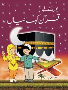 child-quran-stories-180
