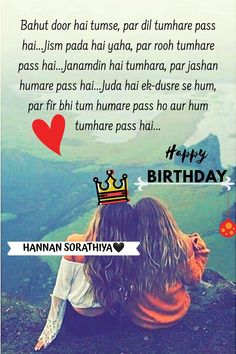 Happy Birthday Best Friend Quotes, Birthday Wishes Funny, Birthday Girl Quotes, Wish Quotes, Cute Love Quotes, True Feelings Quotes, Reality Quotes, Best Friend Quotes Funny, Best Friends Forever Quotes
