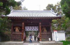 四国六十八番札所 神恵院 香川