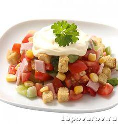 Салат грация, как в Ленте Recipes, Rezepte, Food Recipes, Recipies, Recipe, Cooking Recipes