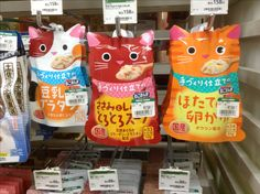 Cool cat food packaging, Japan PD