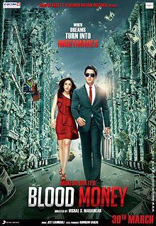 Blood Money2012 Full Hindi Movie Free Download Free Full Movies Songs