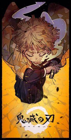Kimetsu no Yaiba Manga Anime, Fanarts Anime, Anime Demon, Anime Characters, Anime Art, Demon Slayer, Slayer Anime, Natsume Yuujinchou, Estilo Anime