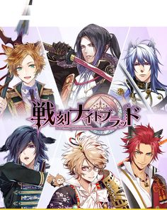 Upcoming smartphone game Sengoku Night Blood