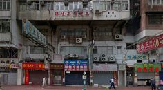 Housing and shops - #architecture #googlestreetview #googlemaps #googlestreet #china #hongkong #brutalism #modernism