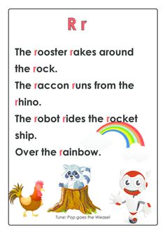 PREMIUM BUNDLE. This page only. TAKE ITA AWAY! Click. ABC Songs – Letter R  #Preschool #Songs #Learning #Pre-Reading #rhyme
