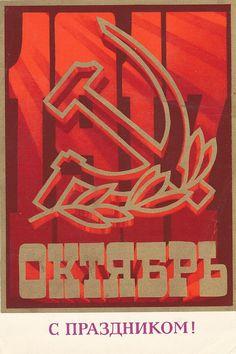 1917 USSR Communist Propaganda, Propaganda Art, Soviet Art, Soviet Union, Communism, Socialism, Socialist Realism, Concrete Texture, Realism Art